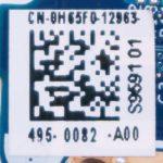 0H65F0_LS-9591P_2_1200x796